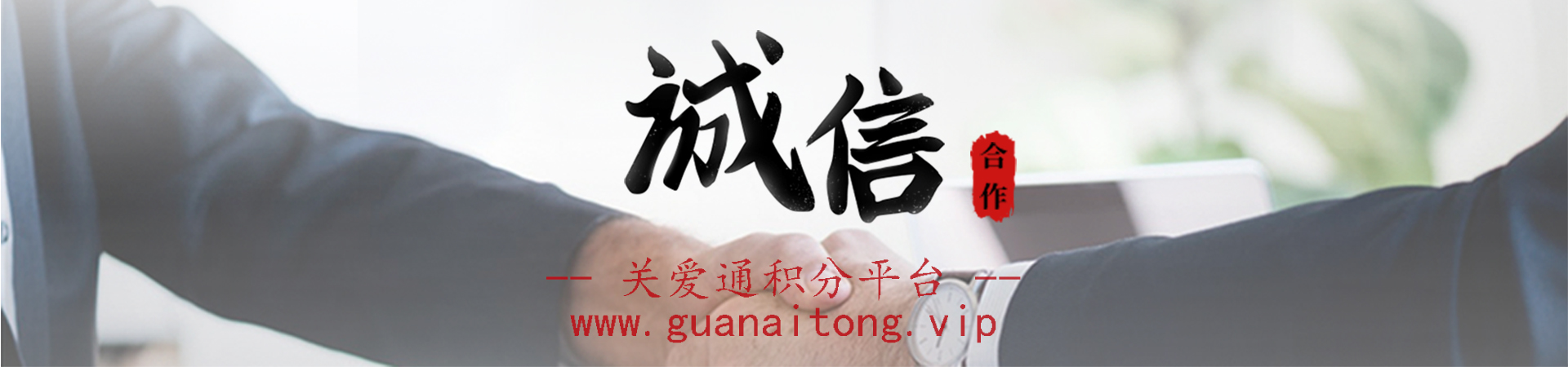 http://www.guanaitong.vip/data/upload/202006/20200629143103_525.jpg